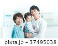 家族 ファミリー 親子の写真 37495038
