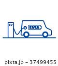 EV 充電ステーション 充電のイラスト 37499455