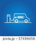 EV 充電ステーション 充電のイラスト 37499456