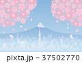富士山と東京と桜 37502770