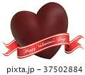 バレンタイン素材 37502884