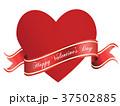 バレンタイン素材 37502885