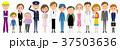 人物 人々 職業のイラスト 37503636