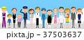 人物 人々 職業のイラスト 37503637