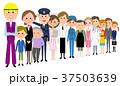 人物 人々 職業のイラスト 37503639