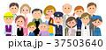 人物 人々 集合のイラスト 37503640