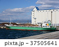 港 船 船舶の写真 37505641