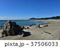 海 砂浜 岩の写真 37506033