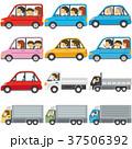 車のセット【二頭身・シリーズ】 37506392