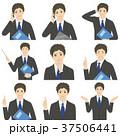 【アニメ風・シリーズ】 37506441