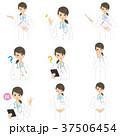 先生のセット【アニメ風・シリーズ】 37506454