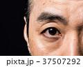 男性 目 眼の写真 37507292