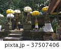 スバトゥの沐浴場の祭壇 37507406