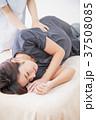 マッサージ 妊婦 マタニティ 妊娠 エステ 整体 女性 白バック 37508085
