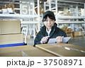 配送業 女性 タブレットの写真 37508971