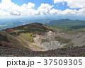 山 火口 風景の写真 37509305