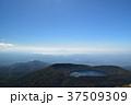 山 火口 風景の写真 37509309