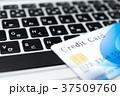 カード ライフスタイル 金融の写真 37509760