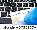 カード クレジット ライフスタイルの写真 37509770