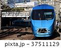 小田急ロマンスカー 37511129