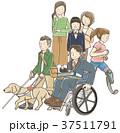 障がいもつ人々 37511791