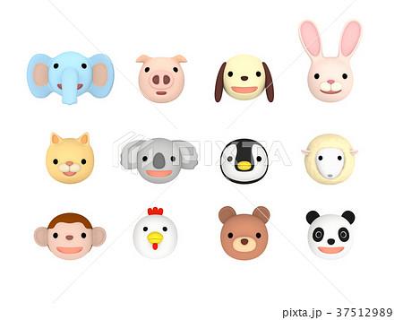 動物イラスト セット 正面 37512989