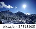 天狗岳 冬山 雪山の写真 37513985