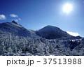 天狗岳 冬山 雪山の写真 37513988