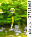 風鈴 ガラスの風鈴 夏の風物詩の写真 37513998