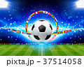 Soccer ball above green stadium with spotlights 37514058