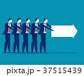 ビジネス チーム 矢印のイラスト 37515439