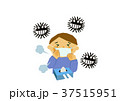 風邪 インフルエンザ くしゃみのイラスト 37515951
