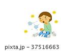 花粉症 花粉 アレルギーのイラスト 37516663