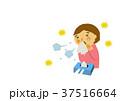 花粉症 花粉 アレルギーのイラスト 37516664