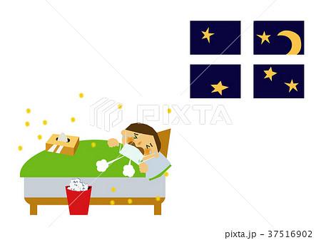 花粉症と夜のイラスト。睡眠不足。アレルギーのイラスト。 37516902