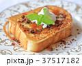 おいしい朝食のフレンチトースト 37517182