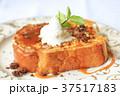 おいしい朝食のフレンチトースト 37517183