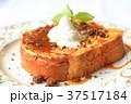 おいしい朝食のフレンチトースト 37517184