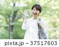 女性 屋外 笑顔の写真 37517603