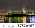 【東京都】お台場の夜景 37520467