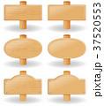 看板 木製 セットのイラスト 37520553