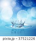 ウォーター 水 水分のイラスト 37521226