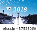 平昌オリンピック 2018 37526060