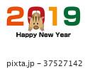 2019年賀状テンプレート(横) 37527142