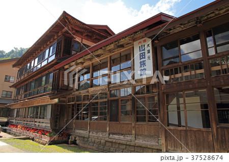 登録有形文化財 小谷温泉山田旅...