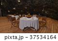 洞窟レストラン 37534164