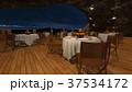 洞窟レストラン 37534172