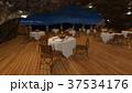 洞窟レストラン 37534176