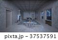 ダイニングルーム 37537591