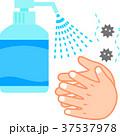 消毒 手 殺菌のイラスト 37537978